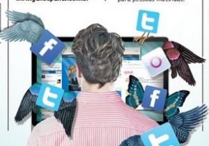 distrações redes sociais