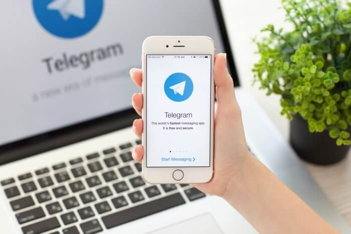 telegram ios